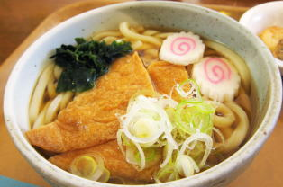 udon soba kitsune udon kitsune udon japanese noodle kitsune udon welll ...